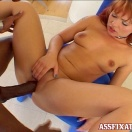 Interracial - sex - erotika 16214